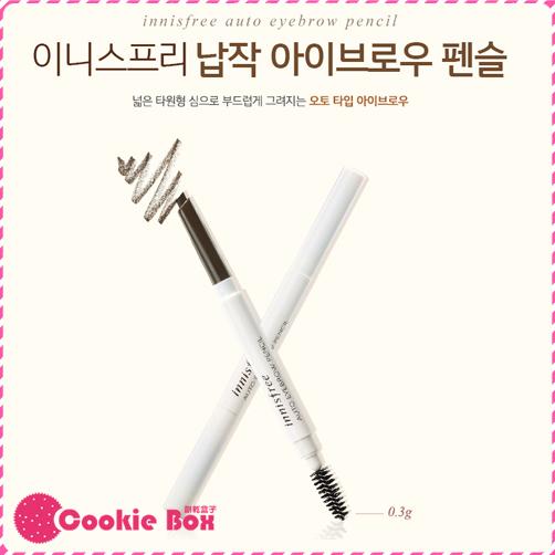 韓國 innisfree 自然 眉型 雙頭 旋轉 眉筆 眉刷 多色 咖啡 黑 棕 彩妝 0.3g *餅乾盒子*