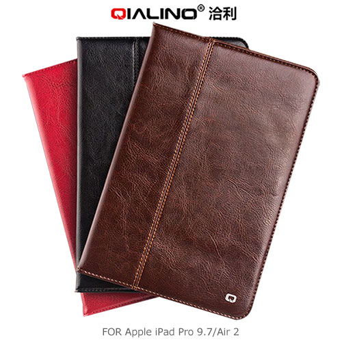 【愛瘋潮】QIALINO 洽利 Apple iPad Pro 9.7/Air 2 薄型可立皮套 (兼容版) 保護套