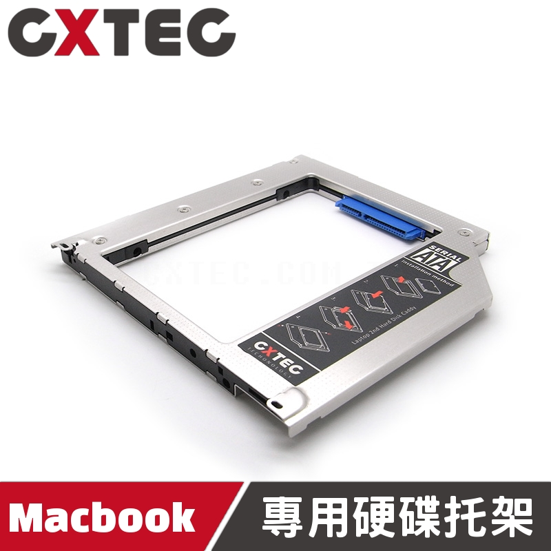 Macbook Pro Unibody SATA3 第二顆硬碟轉接盒 筆電光碟機位 硬碟托架 硬碟抽取盒 HDC-USA