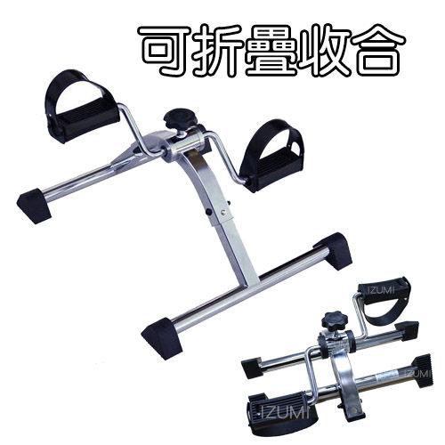 運動復健腳踏器/ 單車腳踏器/ 室內腳踏車(可折疊)