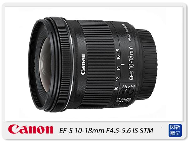 【分期0利率,免運費】Canon EF-S 10-18mm F4.5-5.6 IS STM(10-18,公司貨)