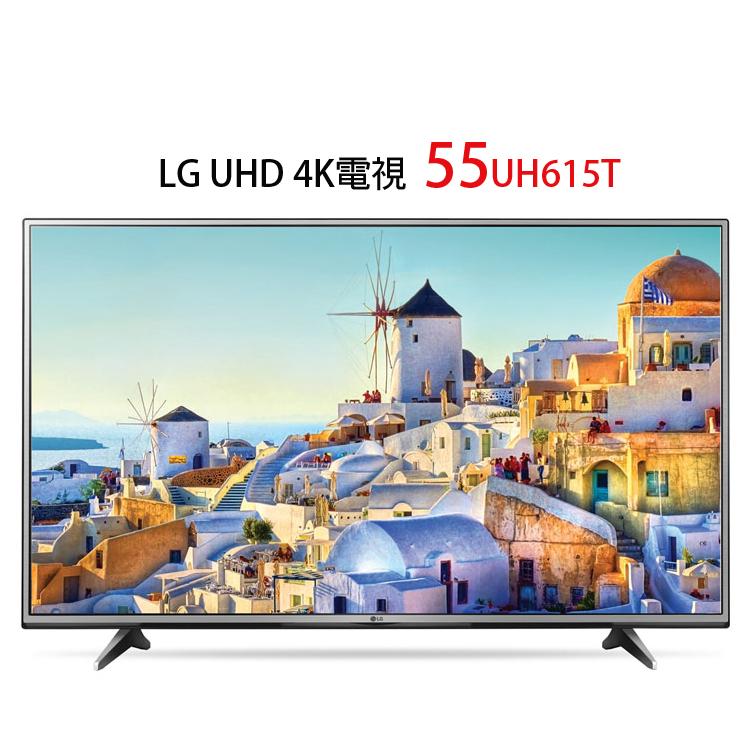 [喬傑數位]4K TV電視 55UH615T