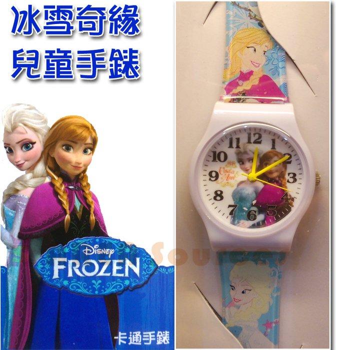 【禾宜精品】~正版~ 迪士尼 冰雪奇緣 FROZEN 手錶 兒童錶 休閒錶 卡通錶 生活百貨 (fz-7612)