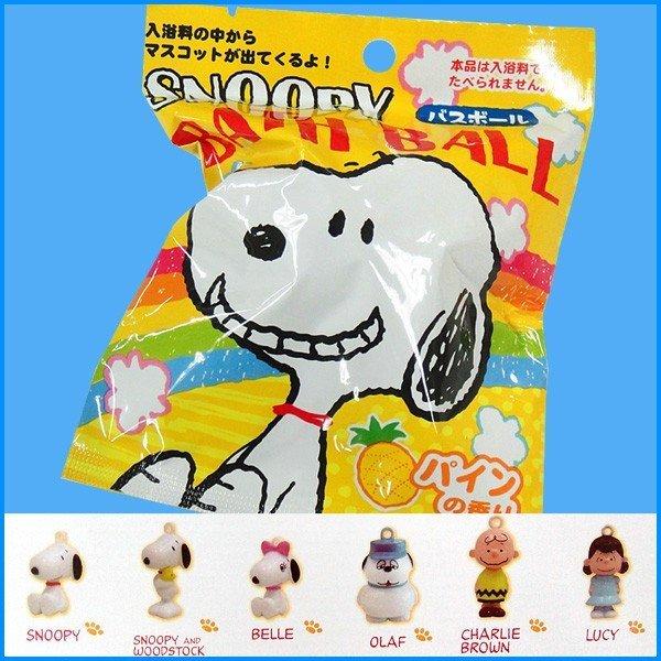 日本卡通沐浴球 史努比snoopy (內附手機吊飾公仔))沐浴球泡澡球入浴劑泡泡球