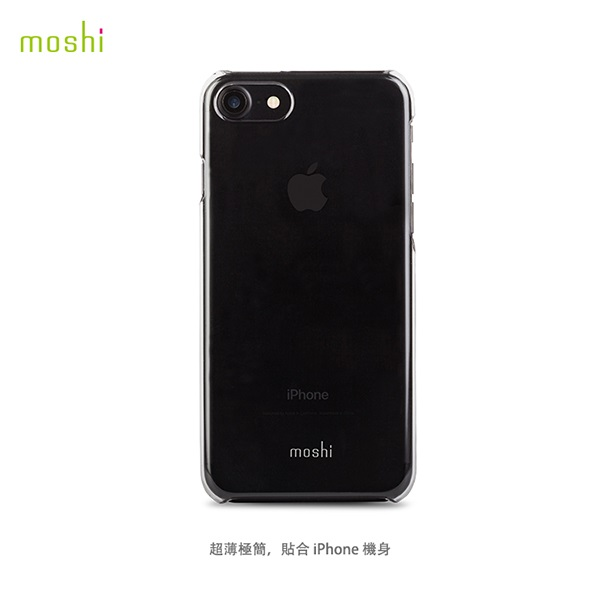 Moshi XT Clear for iPhone 7 (4.7) 透明超薄保護背殼