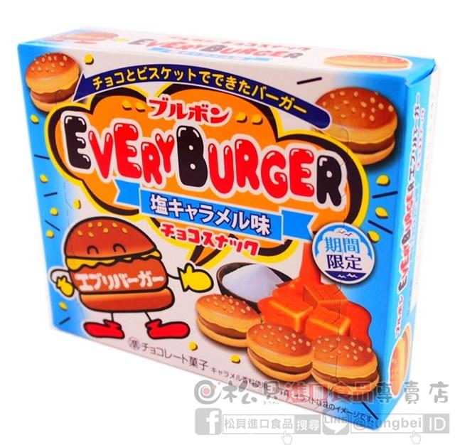 《松貝》北日本小漢堡餅(焦糖鹽)63g【4901360320752】