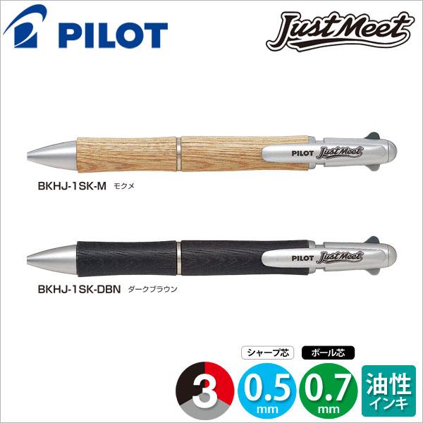 PILOT百樂Just Meet野球2+1多機能筆(單支)