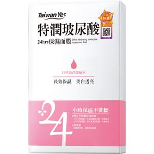 【Taiwan Yes】24hrs特潤玻尿酸面膜 (6片/盒)