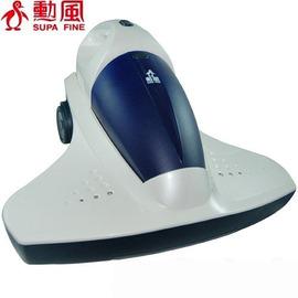 勳風 封塵暴 紫外線 拍打 吸塵器 HF-3287UV 殺菌 除蹣機