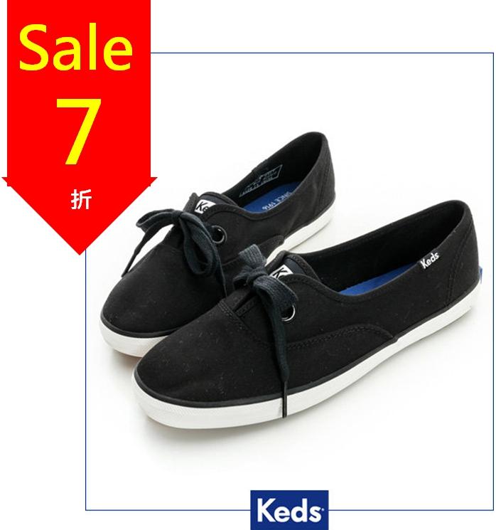 Keds 水洗樂活休閒便鞋(黑) 套入式│懶人鞋│平底鞋│綁帶