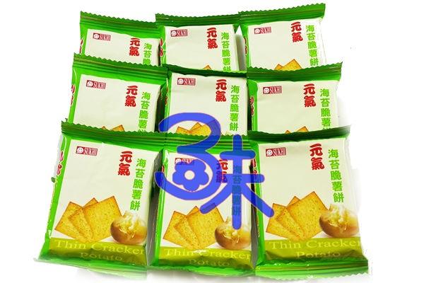 (馬來西亞) 新世紀 元氣海苔脆薯餅 1包 600 公克 (約 55小包) 特價 118 元 (海苔脆薯片)