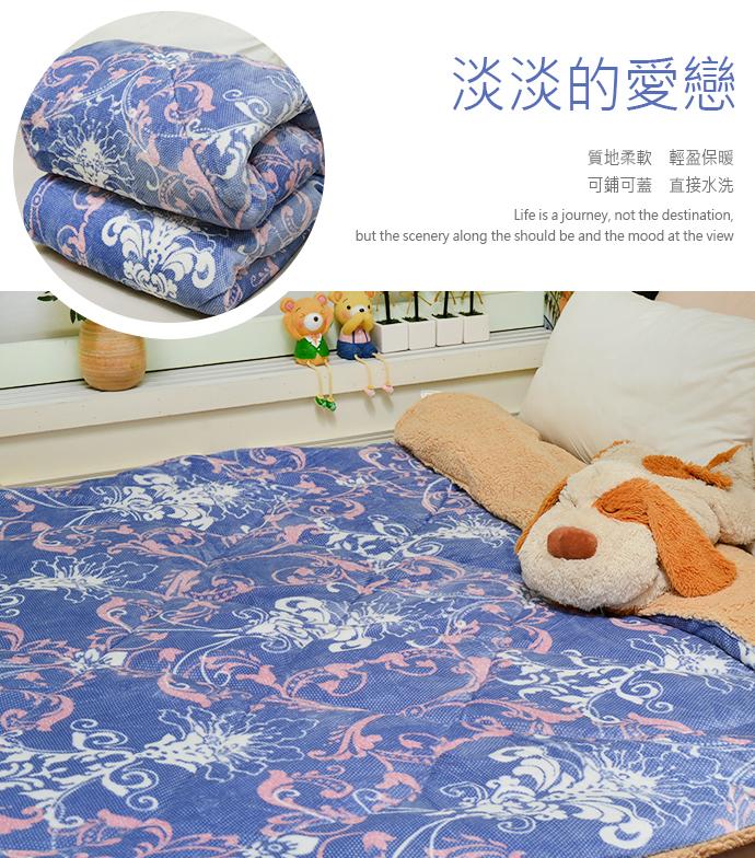 法蘭絨x羊羔絨雙面暖暖被/厚毯被 淡淡的愛戀《GiGi居家寢飾生活館》