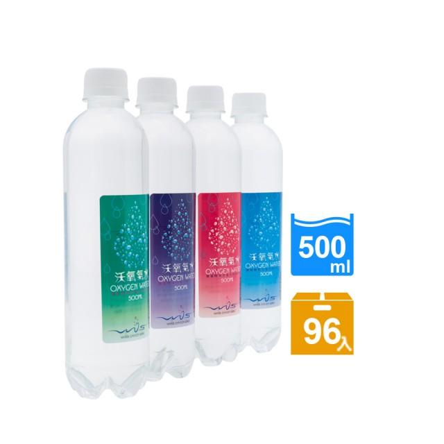 WOS沃氧氣水(500ml/24入) 四箱