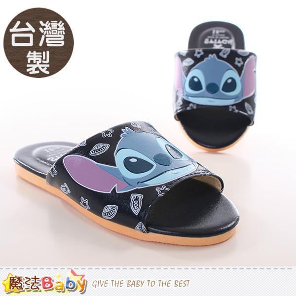 兒童拖鞋 台灣製迪士尼史迪奇正版室內拖鞋 魔法Baby~sh9840