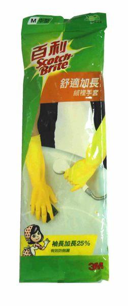 [淨園] 3M百利舒適加長型絨裡手套(中型M號)