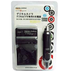 *╯新風尚潮流╭*ROWA JAPAN 數位相機快速充電器 SONY NP-BX1 BX1 (DSC-RX100 RX100)