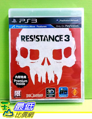 [玉山最低比價網] PS3 全面對抗3 初回特典版 英文版