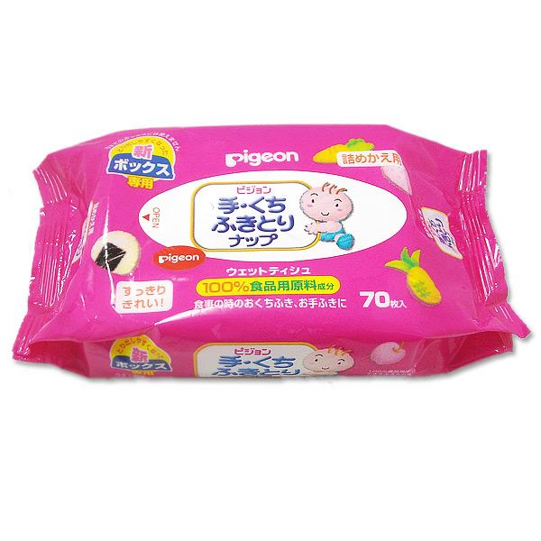 【奇買親子購物網】貝親  手口專用柔濕巾70入補充包