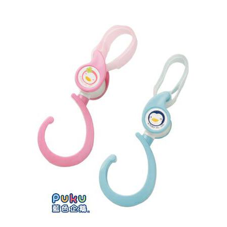 【奇買親子購物網】藍色企鵝 PUKU Petit 二代安全掛勾(2入)-(藍色/粉色)