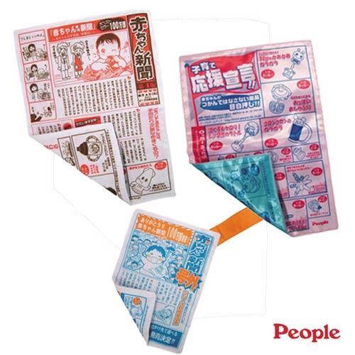 【奇買親子購物網】日本People 寶寶專用報紙玩具(專用報紙/夾報傳單/迷你報紙)
