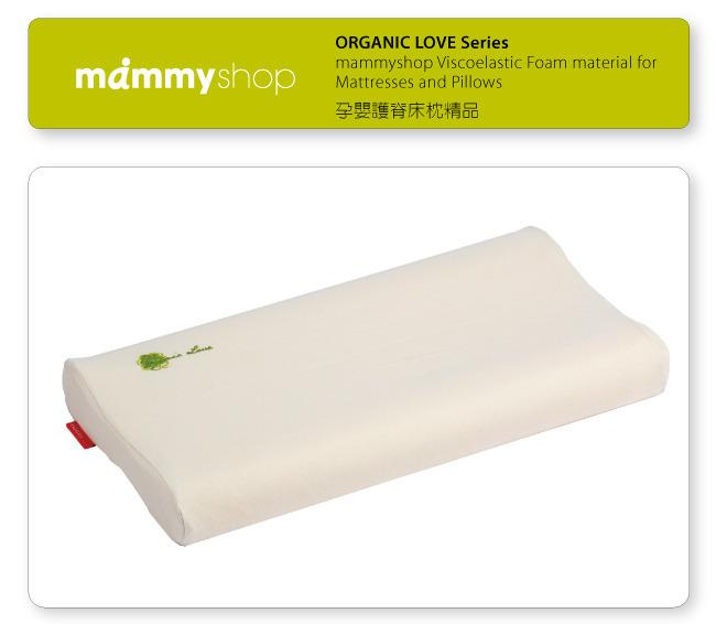 【奇買親子購物網】媽咪小站-Mammy Shop有機棉嬰兒護頸枕【有機棉系列】