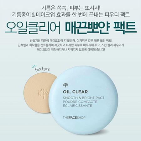 韓國 THE FACE SHOP 毛孔隱形控油蜜粉餅 9g OIL CLEAR 控油 定妝 蜜粉餅 粉餅【B062157】