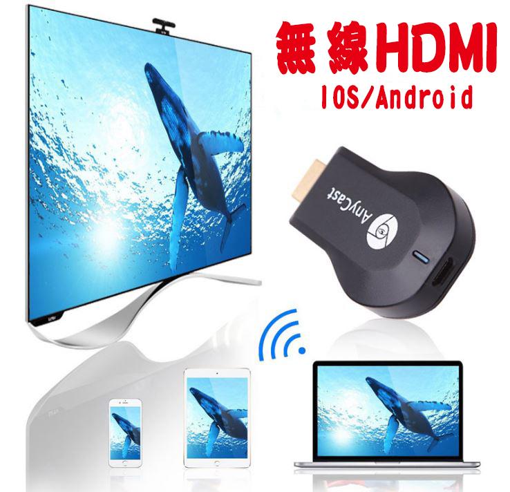 K088 無線 HDMI