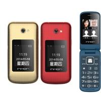 全新 ★老人機★ INHON G106+ 雙卡雙待輕巧方便摺疊機【Teng Yu 騰宇】