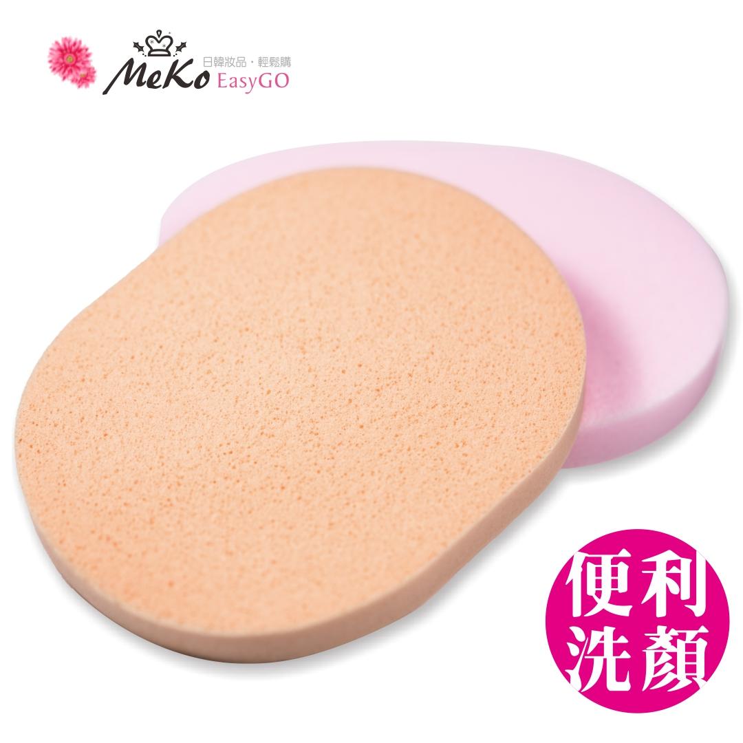 MEKO洗臉海棉 C-028