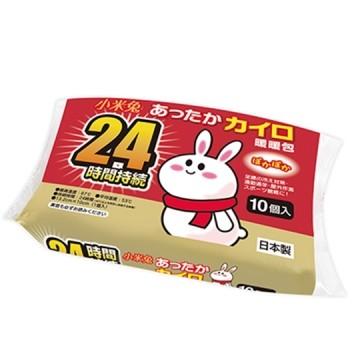 【迷你馬】小米兔手握式暖暖包(10個入) 贈送喜多口手臉嬰兒柔濕巾