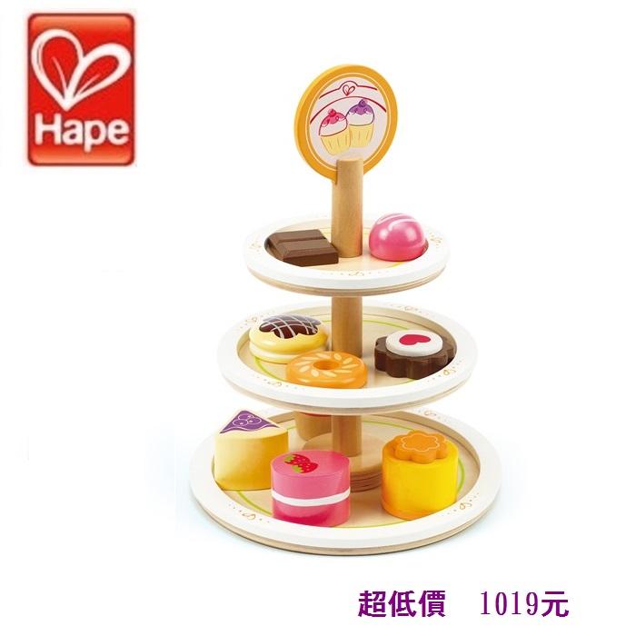 美馨兒* 德國 Hape 愛傑卡-甜心蛋糕塔 1019元~