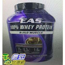 [COSCO代購 如果沒搶到鄭重道歉] 乳清蛋白營養補充粉 巧克力/香草 W78173