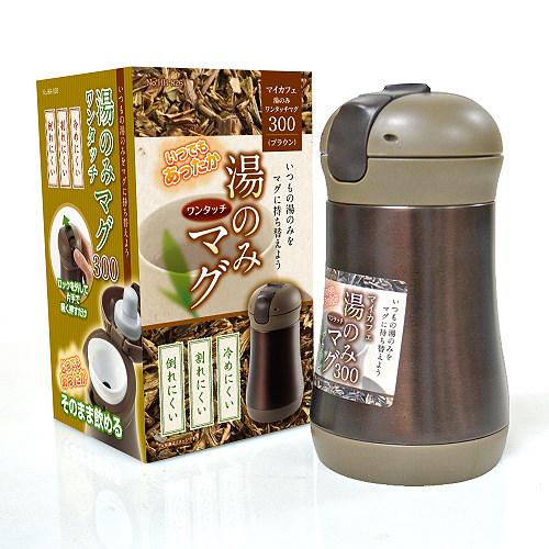 【SGS檢核】日本pearl和風280cc彈蓋保溫湯杯(咖啡色)
