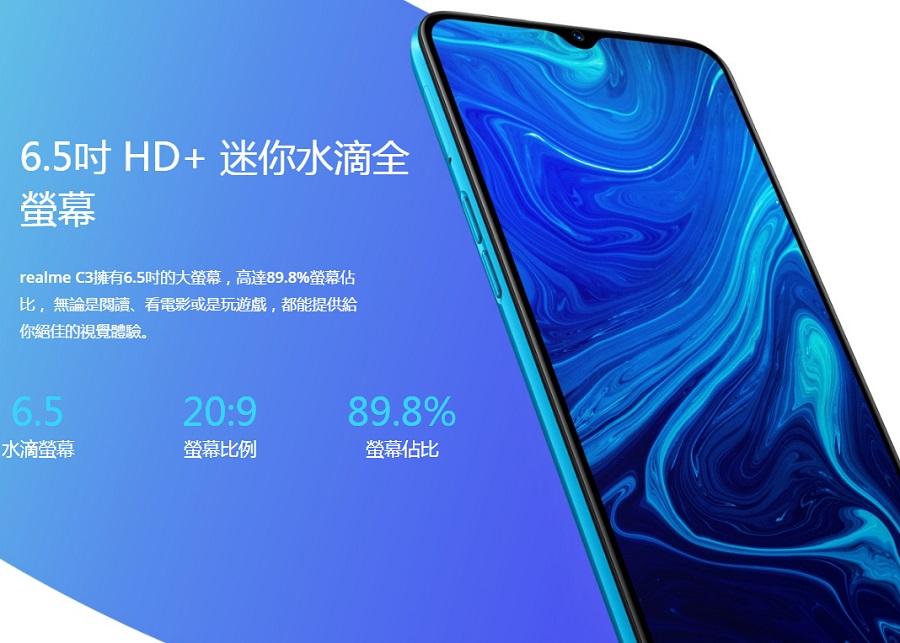 Realme c3擁有6.5吋的大螢幕,高達89.8%螢幕佔比.無論是閱讀,看電影或是玩遊戲,都能提供給您絕佳的視覺體驗