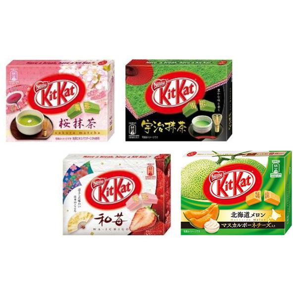 日本 機場 限定 kitkat 巧克力夾心威化餅 3入盒裝