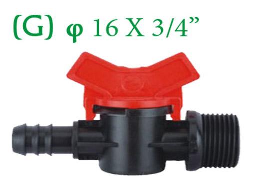 六分轉兩分軟管開關接頭(球閥)多一個兩分接頭,在16mm接頭上