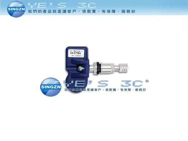 「YEs 3C」Garmin 010-12274-01 無線胎壓感測器(單顆) nuvi系列適用