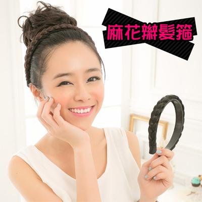麻花辮髮箍【P002】優質假髮造型配件☆雙兒網☆