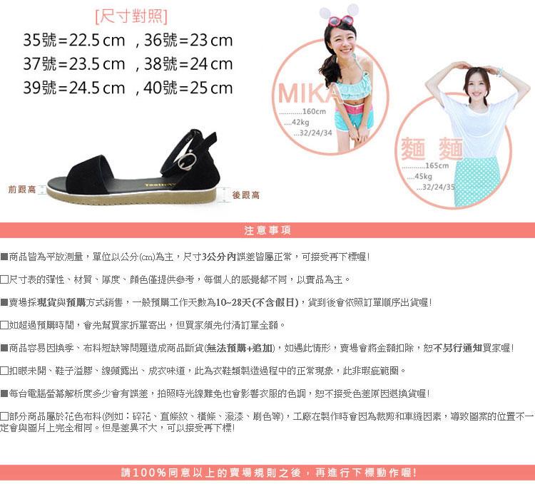 size2-s.jpg