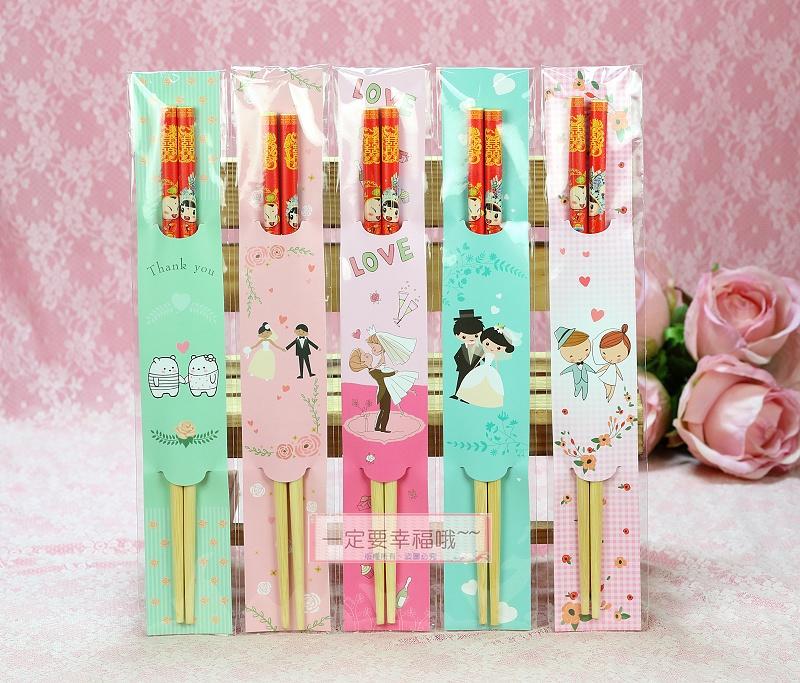 一定要幸福哦~~LOVE筷嫁組~婚禮小物、姐妹禮、送客禮