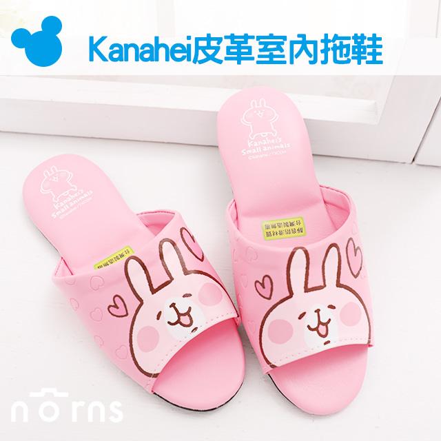 NORNS【Kanahei皮革室內拖鞋】正版 P助&兔兔 卡娜赫拉的小動物 居家 靜音 防滑 卡通 禮物