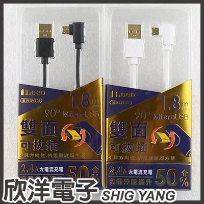 ※ 欣洋電子 ※ iLeco 90度 Micro USB 雙面可拔插 2A大電流傳輸線1.8m/1.8公尺 (ILE-2MCL02) HTC/SONY/三星/小米 /OPPO