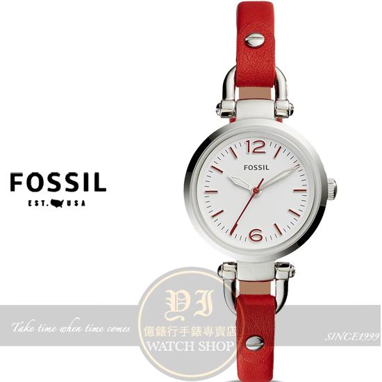FOSSIL美國品牌Georgia優雅淑女皮帶腕錶ES4119公司貨/禮物/情人節