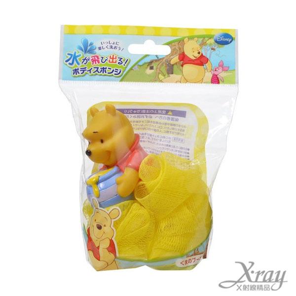 X射線【C012270】維尼造型噴水沐浴球,泡澡/洗澡球/卡通/可愛日式/玩具