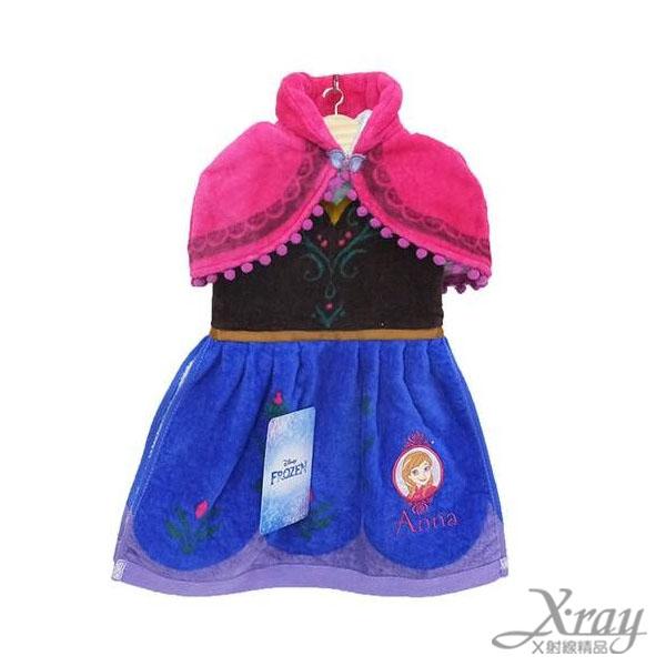 X射線【C019900】冰雪奇緣造型擦手巾-安娜,浴巾/毛巾/盥洗小物/艾莎女王/迪士尼