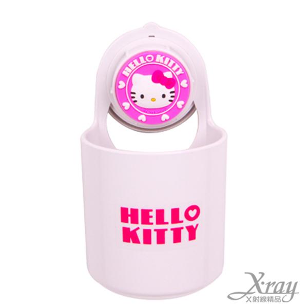 X射線【C078838】HelloKitty旋鈕吸盤式浴室收納盒,收納/盥洗用品/衛浴用品/浴室