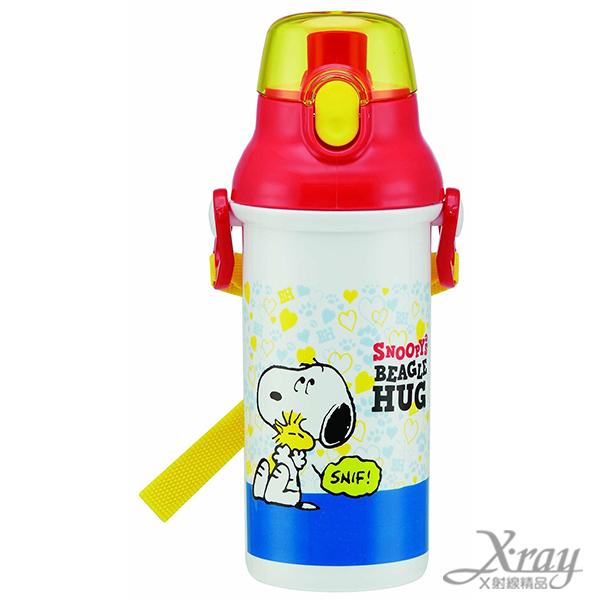 X射線【C305658】史努比塑膠水壺,彈蓋水瓶/隨身瓶/飲水壺/外出水壺/防漏/單手操作