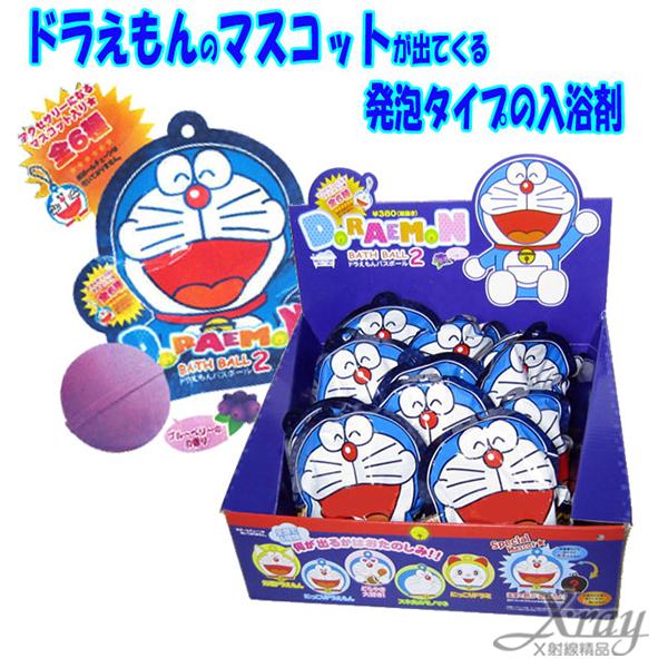 X射線【C233930】多拉A夢入浴劑,泡澡/沐浴球/入浴劑/卡通/可愛日式/凱蒂貓/沐浴/玩具