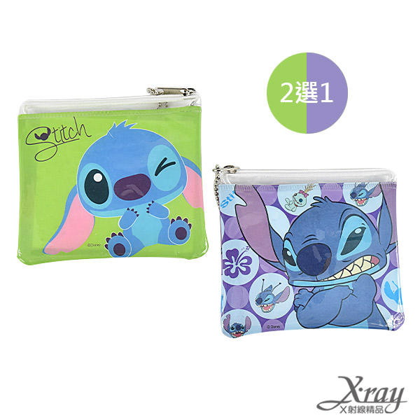 X射線【C848858 】史迪奇拉鍊袋(兩款二選一,綠,紫),鉛筆盒/萬用包/零錢包/開學必備