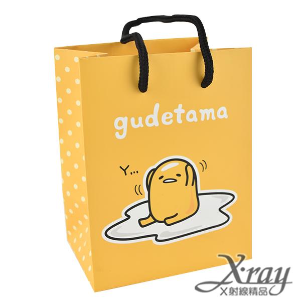 X射線【C550057】蛋黃哥小提袋(ㄚ),環保袋/購物袋/手提袋/補習袋//開學必備